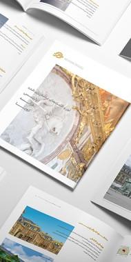 کیهان گشت – نمایشگاه فرانسه 2018