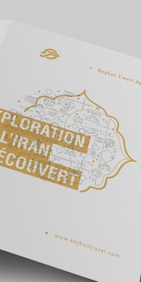 کیهان گشت – نمایشگاه فرانسه 2016