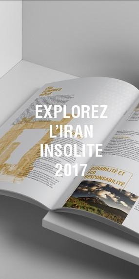 کیهان گشت – نمایشگاه فرانسه 2017