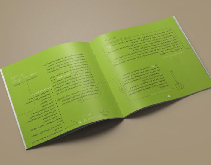 کاتالوگ سیستم مدیریت آموزش الکترونیک