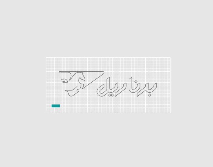 هویت بصری برنا ریل