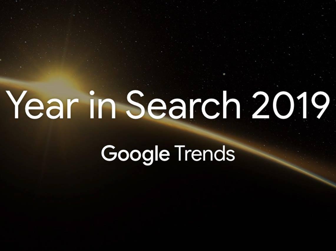 گوگل در سال 2019 و مردمی در جستجوی قهرمانها